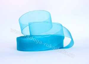 Органза голубая. 25 мм