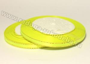 Лента атласная с люрексом, 6 мм, ядовито-желто-зеленая