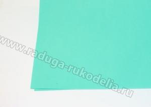 Фоамиран. Иран, 50х50 см. Цвет аквамарин
