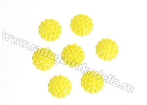 """Кабошоны """"Малинка"""" желтый 10 мм."""