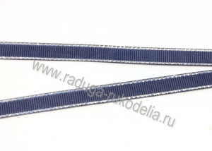 Лента репсовая с люрексом СЕРЕБРО темно-синий-370, 9 мм