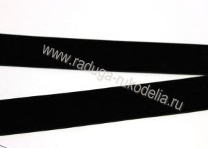 Лента бархатная черная, 20 мм