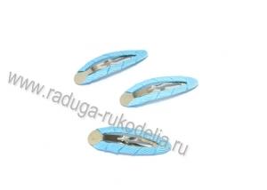 Заколка клик-клак в ткани, металл+ткань, голубой