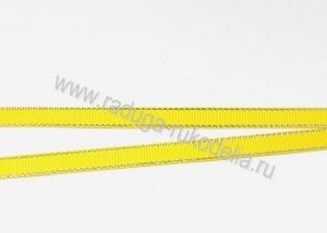 Лента репсовая с люрексом СЕРЕБРО желтый, 9 мм
