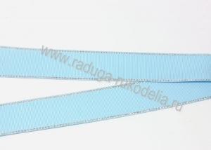 Репс с люрексом СЕРЕБРО, 25 мм. Голубой-308