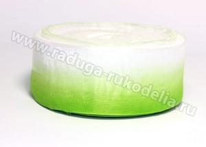 Органза градиент бело-зеленая