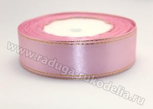 Лента атласная с люрексом золото, 25 мм. Розовая