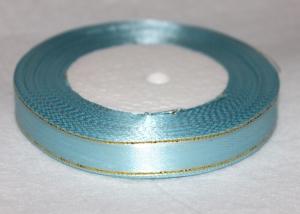 Атласная лента с люрексом 12мм, голубая СЕРЕБРО