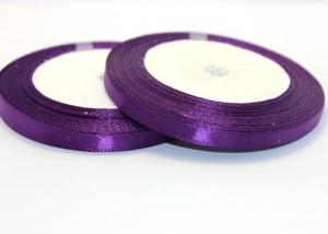 Лента атласная, 6 мм. Темно-фиолетовый-085 (боб. 27м)