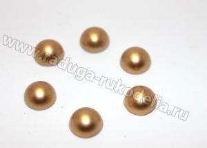 Полубусины 10 мм. Цвет золото