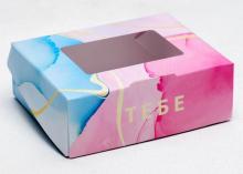 Коробка складная Тебе, 10 × 8 × 3.5 см