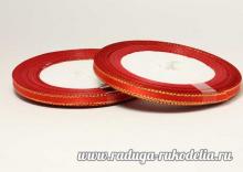 Лента атласная с люрексом золото, 6 мм, красная, бобина (25 ярдов)