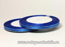 Лента атласная с люрексом золото, 6 мм, синяя, бобина (25 ярдов)