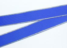 Репсовая с люрексом Золото, Синий 352, 25 мм