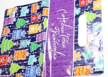 Пакет подарочный С новым годом и рождеством, 20х30 см