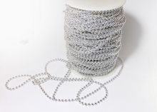 Бусины на нитке 4 мм серебро