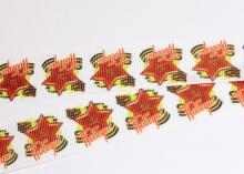 Репсовая лента Победа звезда, 25 мм