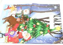 Пакет подарочный Бычок 20х30 см