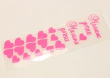 Набор термонаклеек Мамина дочка, Ярко-розовый