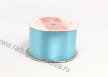 Атласная лента 5 см, голубая В-164