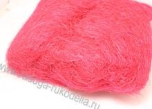 Сизаль ярко-розовый 25 гр (+-2 гр)