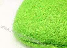 Сизаль светло-зеленый 25 гр (+-2 гр)