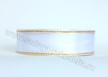 Атласная лента с люрексом золото 25мм, белая