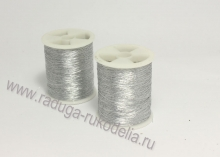 Нитка металлизированная, серебро, 200 м