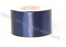 Атласная лента 5 см, темно-синяя-154
