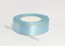 Лента атласная с люрексом, 25 мм. голубая