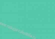 Фоамиран. зефирный, 50х50 см. Цвет тиффани, 1 мм