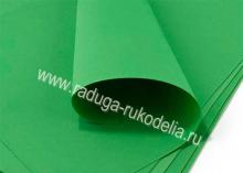 Фоамиран Зеленый, Китай, 49х49 см
