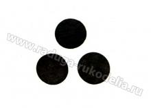 Фетровые кружочки черные, 20 мм. Упаковка 50 шт.