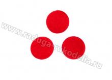 Фетровые кружочки (цвет красный), 25 мм. уп. ок.50 шт