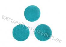 Фетровые кружочки (цвет голубой) 25 мм, уп ок. 50 шт