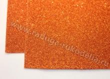 Фоамиран глиттерный, оранжевый. 20х30 см