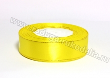 Лента атласная с люрексом золото, 25 мм. Ярко-желтая