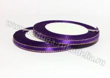 Лента атласная с люрексом, 6 мм, темно-фиолетовая, бобина (25 ярдов)