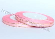 Лента атласная с люрексом, 6 мм, розовая, бобина (25 ярдов)