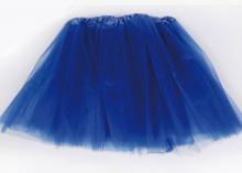 Юбка из фатина 2-слойная. Синяя
