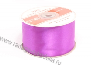 Атласная лента 5 см, фиолетовая В-083