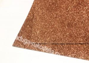 Фоамиран глиттерный, коричневый. 20х30 см