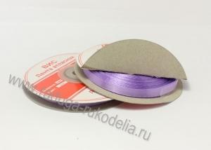 Лента атласная, 6 мм. сиреневая В-080 (боб. 27м)