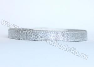 Парча 10 мм. Цвет серебро