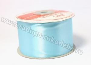 Атласная лента 5 см, голубая-В090