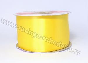 Атласная лента 5 см, желтая В-132