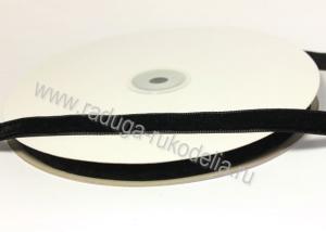 Лента бархатная 1 см, черная