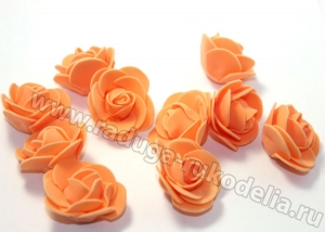 Розочки из фоамирана. Оранжевые.