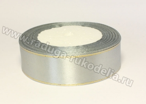 Лента атласная с люрексом, 25 мм. серая