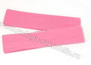 Повязка-основа, ткань. 4 см. Розовая,